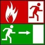 Нормы и правила системы обеспечения пожарной безопасности (СОПБ)