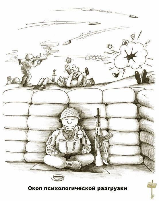 Всех Мужиков, С Днем Защитника Отечества! Ура!