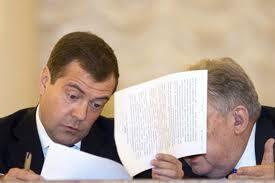 Ростехнадзор Решил Отказаться от Ряда Полномочий по Промышленной Безопасности!