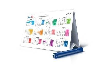 Производственный Календарь На 2014 Год! Скачать Тут!