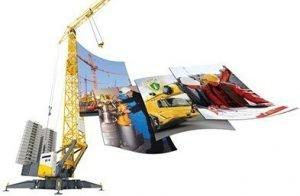 Новый Приказ в Области Промышленной Безопасности от 12 ноября 2013 г. N 533
