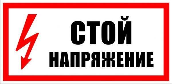 Видеофильм-Вся Правда Об Электротравматизме!