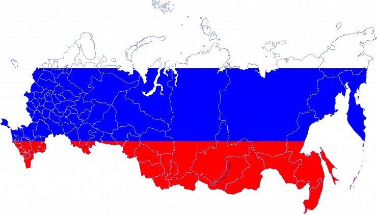 Региональный Союз Специалистов по Охране Труда [Республика Коми]