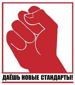 Профессиональный Стандарт Специалиста По Охране Труда в ДЕЙСТВИИ!