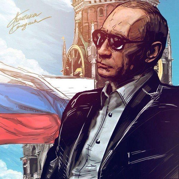 Что Послал Нам Владимир Путин!