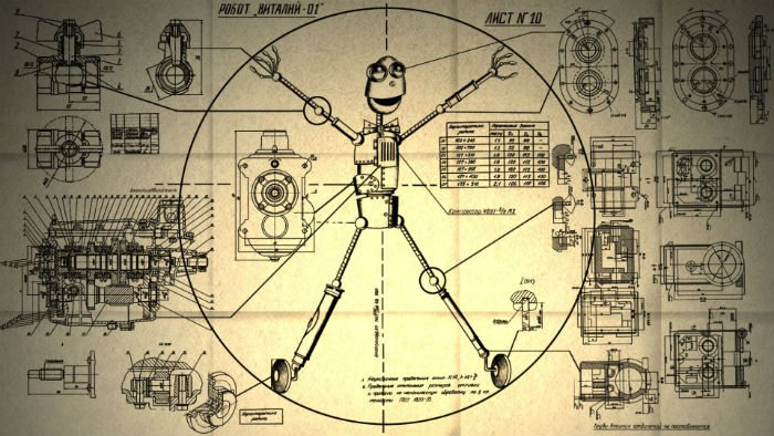 Видео: Несчастный Случай-Робот Виталий!