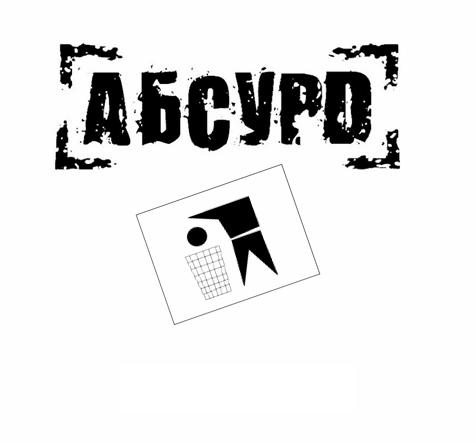 Как Проходят Проверку ГИТ в Архангельской Области! СМОТРЕТЬ ВСЕМ!