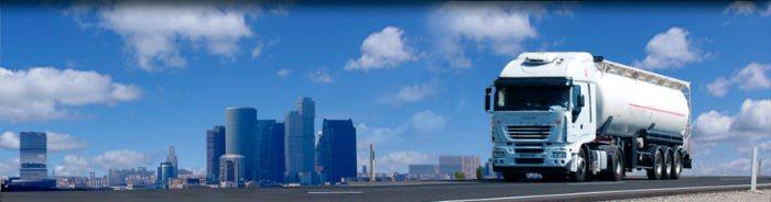 Должны Ли Цепи Заземления На Автоцистернах Касаться Земли Во Время Транспортировки ДТ?