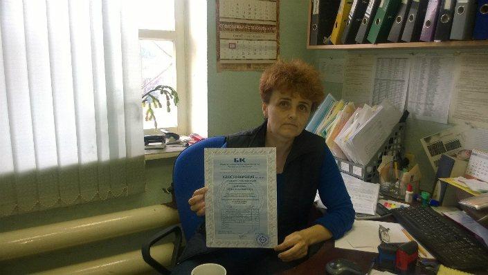 Arakelova