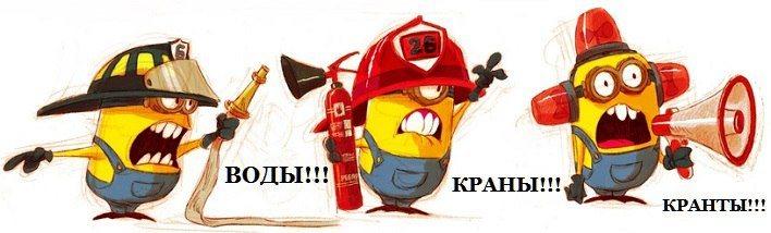 Организуем Проверку Противопожарного Водопровода и Водоснабжения!