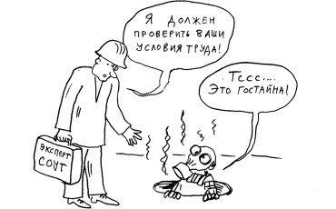 соут-3