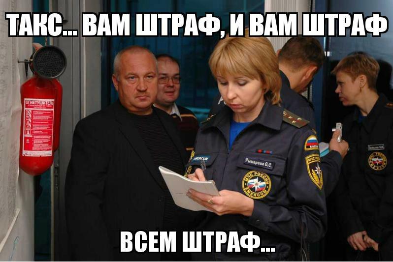 Новый Административный Регламент МЧС России в Области ГО и ЧС!