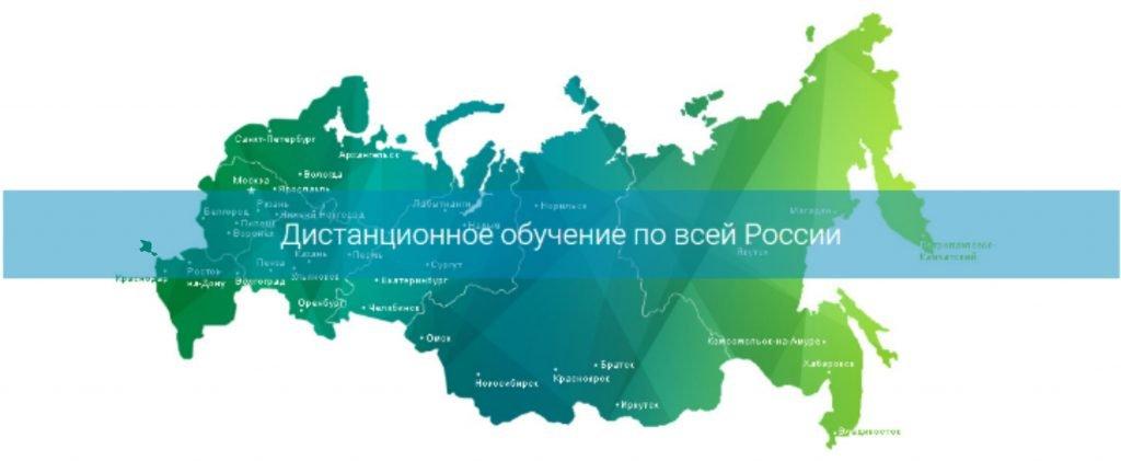 Обучение и Выдача Удостоверений на Блог-Инженера.РФ