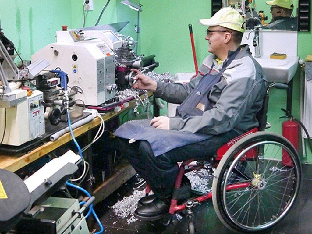 что охрана туда инвалидов
