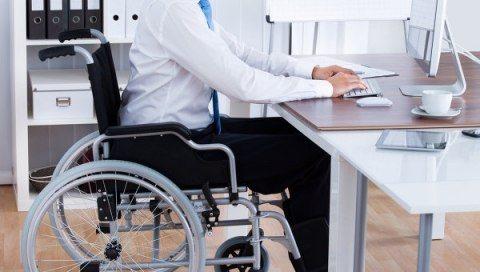 Труд Инвалидов в Свете Охраны Труда!