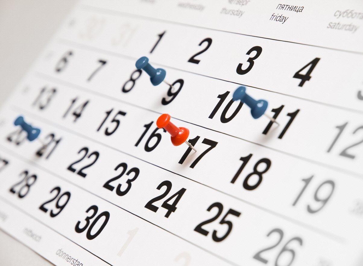 Календарь Отчётности По Охране Труда, Промышленной и Пожарной Безопасности На Январь!