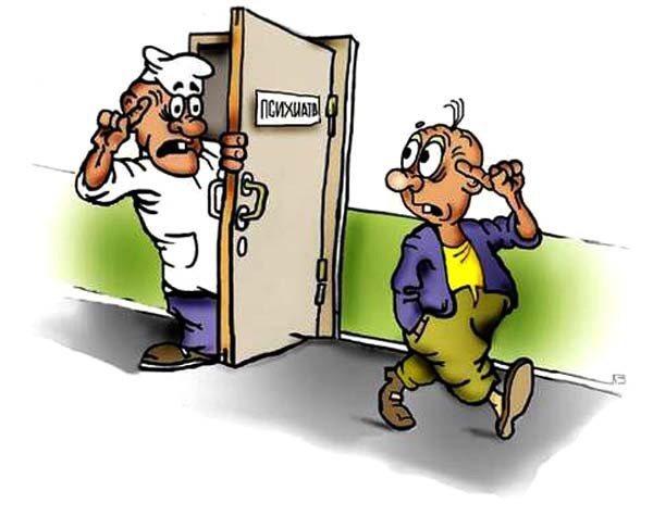 психиатрическое освидетельствование работников
