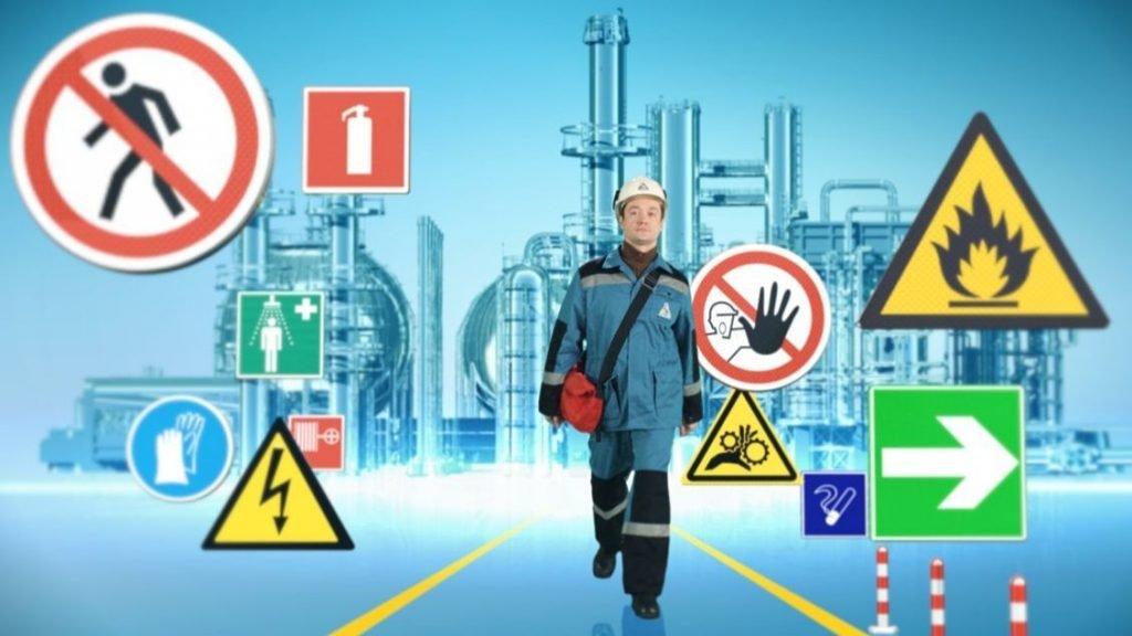 Организуем Безопасное Ведение Ремонтных, Газоопасных и Огневых Работ на ОПО!