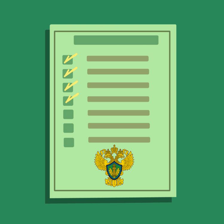 Обновлены Проверочные Листы По Экологической Безопасности!