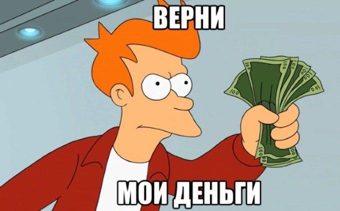 Порядок Зачёта и Возврата Излишне Уплаченных Сумм Платы За НВОС!