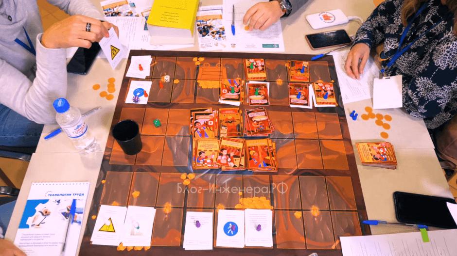 деловая игра по охране труда - стол 5