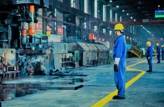 правила в области промышленной безопасности