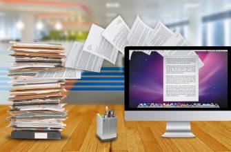документы по охране труда и кадрам
