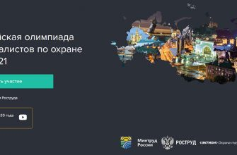 olimpiada-2021
