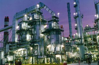 лицензирование химически опасных производственных объектов