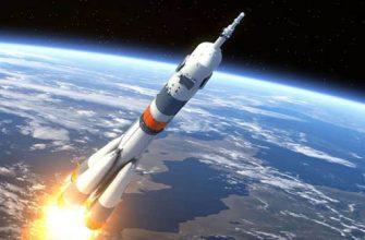 отраслевое соглашение ракетно-космической промышленности