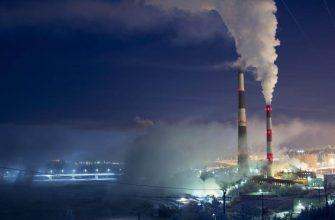 ограничения выбросов парниковых газов