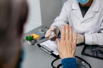отстранять работников без прививки